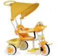 Transport pentru cei mici