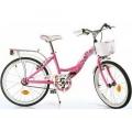 Велосипеды 2-х колесные 20