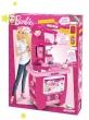 "Кухня ""Barbie"" с ПДУ - 94 см"