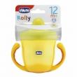 """Чашка """"Rolly"""", 12+"""