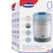 "Sterilizator CHICCO ""Basic"""