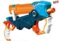 Pistol de apă
